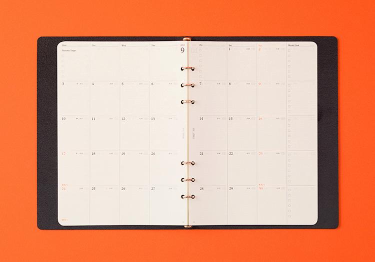 Monthly Schedule 2018