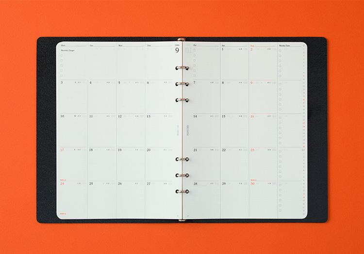 Monthly Schedule 2020