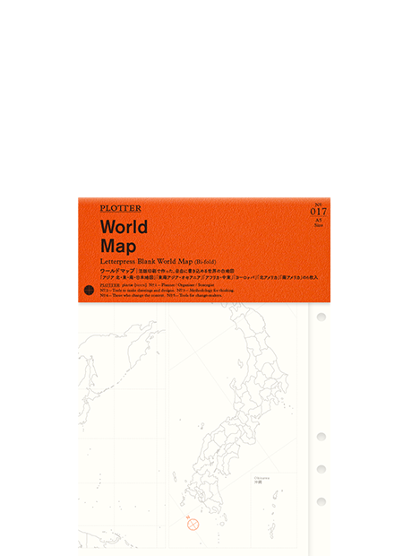 thumbnail: ワールドマップ(世界白地図)