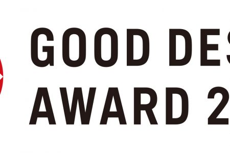 photo: 『ボールポイントペン』『メカニカルペンシル』2019年度グッドデザイン賞受賞