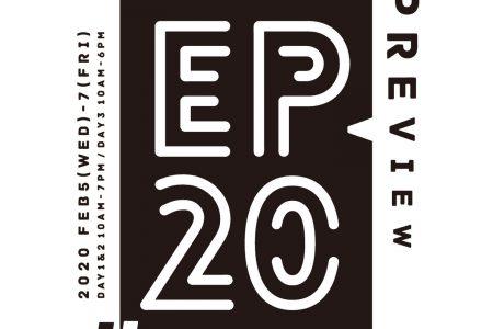 photo: 「EXTRA PREVIEW #20」にPLOTTERブースを出展