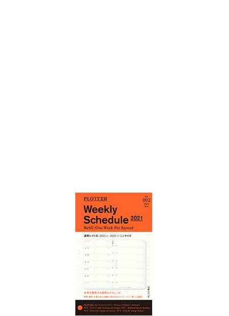 thumbnail: リフィル2021年版<br>週間レフト式