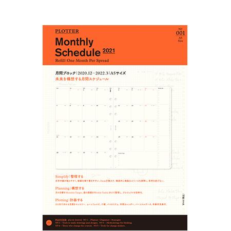thumbnail: リフィル2021年版<br>月間ブロック