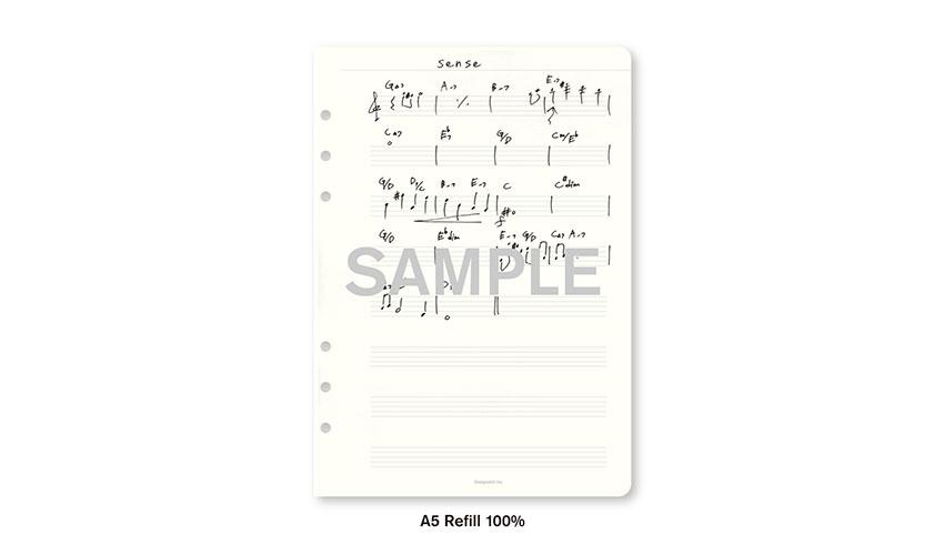 sense_sample
