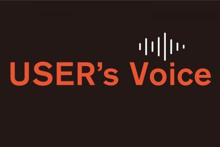 photo: USER's Voice #プロッタワー